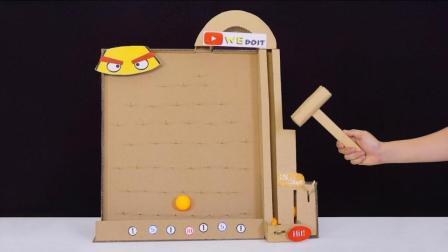 牛人用卡纸自制的游戏机, 超级好玩, 玩的都停不下来!