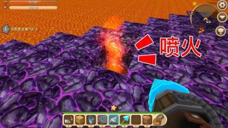 小乾迷你世界: 硫磺晶沙是一种特殊的石头, 它藏在哪儿, 哪儿就能喷火