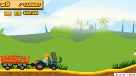 汽车总动员卡通超级卡车之拖拉机农场运水果