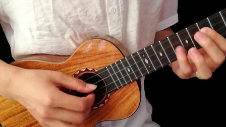 《小情歌》尤克里里指弹 张紫宇kawena天鹅相思木全单尤克里里 靠谱吉他