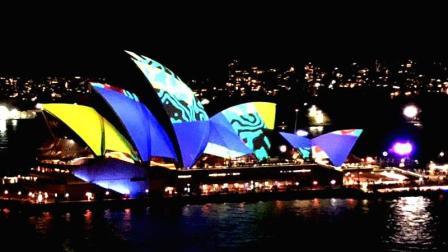 澳大利亚、新西兰快乐之旅(上)