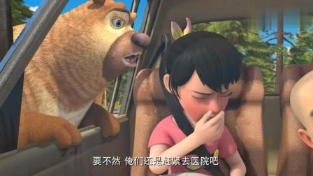 熊出没之探险日记 光头强和赵琳却意外出现了高原反应, 熊大熊二急坏了