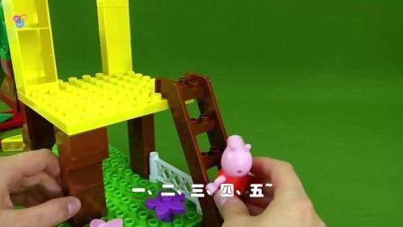 小猪佩奇和小兔瑞贝卡到树屋玩喽
