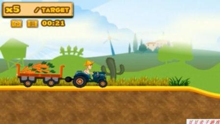 汽车总动员玩具之拖拉机拉水果表演动画玩具视频