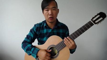 古典吉他教学 卡尔卡西古典吉他教程 C大调: 练习曲1 A段