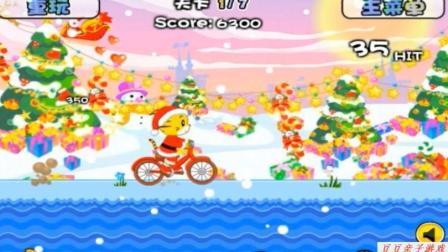 可爱巧虎岛 第二季之巧虎骑单车之旅动画
