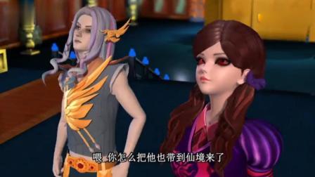 精灵梦叶罗丽: 光仙子白光莹与女王有什么深仇大恨?