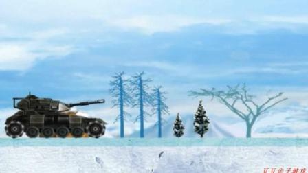 坦克世界动画片 坦克勇闯海贼岛 横冲直撞最强坦克
