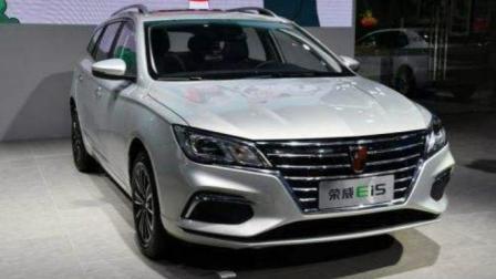 全球首款纯电动互联网休旅车! 荣威Ei5电池容量和续航怎么样?