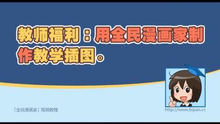 7-05_小学语文插图