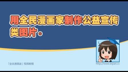 7-03_警务宣传图