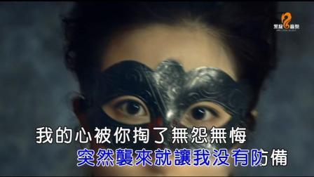 黑龙-盗心贼-国语