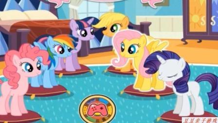 小马宝莉玩具视频 彩虹小马冰激凌和它的伙伴们过冬