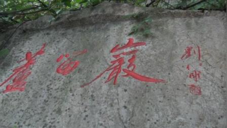 桂林山水甲天下 芦笛美景堪最佳