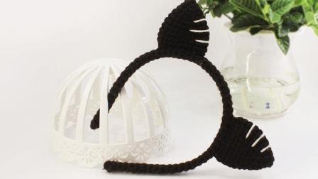 织一片慢生活--猫咪耳朵发箍编织教程