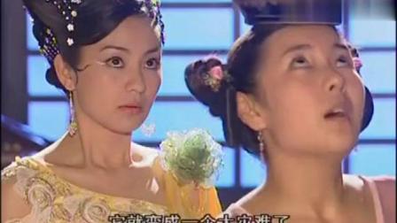 皇上头顶花瓶, 让文贵妃的丫鬟也顶, 还教训文媚儿了呢