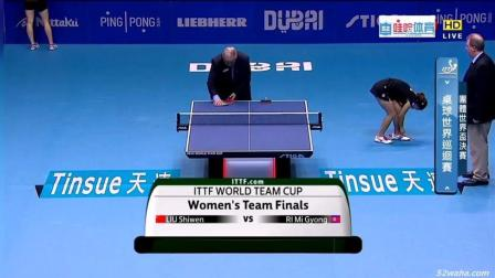 兵乓球世界杯女团决赛 中国v朝鲜之05