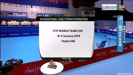 兵乓球世界杯女团决赛 中国v朝鲜之02