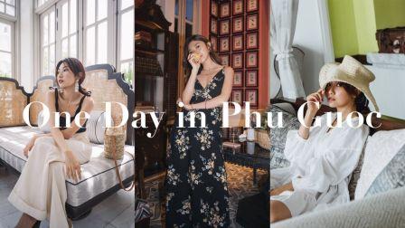在富国岛的穿搭&工作小记录A Day in Phu Guoc丨Savislook