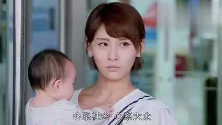 这么漂亮的美女, 你却喊她大婶, 难道是因为她怀里的孩子吗?