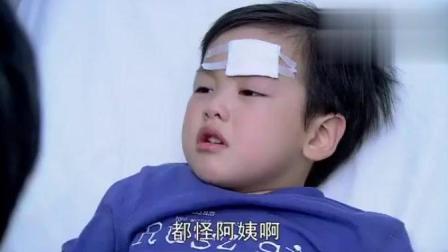 总裁问受伤的儿子怎么弄的, 没想儿子竟指向了心机女, 心机女慌了