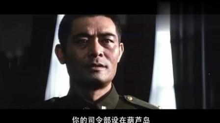 蒋介石小瞧林彪, 说他只不过是黄埔四期, 你还是黄埔一期呢