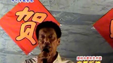 绛州网络电视台新绛县席村中老年艺术团文艺汇演:人间第一情
