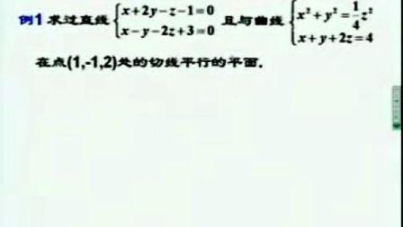 2013启航数学视频课件全程(启航数学理工)