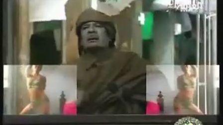 卡扎菲讲话给MM伴舞