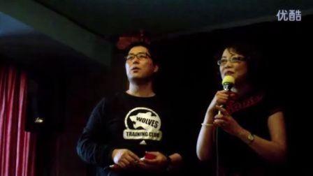 望星空十五的月亮--施莉萍 施敏华  上海同乐协会