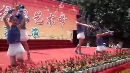 龙岩凤凰小学舞蹈2011.06.01