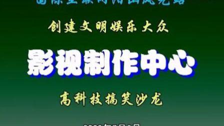 阳山风光影视制作中心