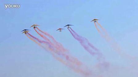 2011莱芜国际航空节—动力三角翼编队拉烟