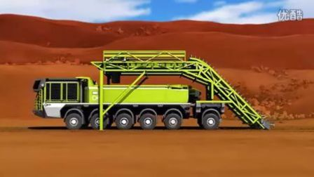 ETF Haul Truck with Self Loading Attachment
