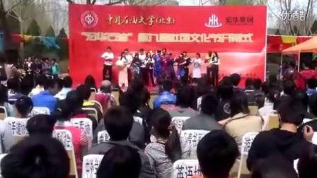 社团文化节3