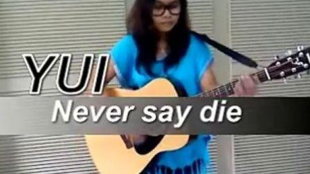 YUI cover Never say die guitar 46takarai