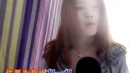 天鹅MM翻唱:爱你一万年