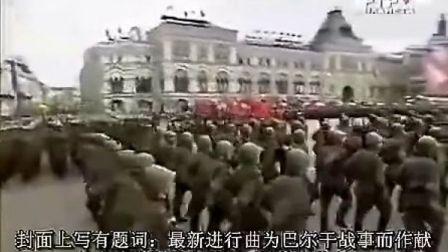 最炫民族风 俄罗斯阅兵版吊爆了 最炫民族风搞笑