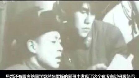 司文痞子百家酱坛02集 周星星评杜甫很忙