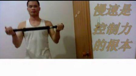 臂力棒娱乐(肝斗士)