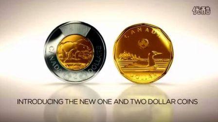 新$1与$2加拿大硬币