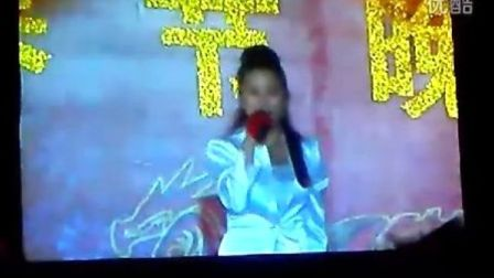豪利士电线装配有限公司2011年春节联欢晚会