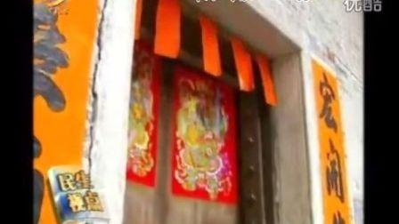 【阳江视频】寻找九街十二巷:水埒街与盐场衙的故事