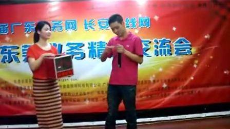 第三届广东业务网长安在线东莞业务精英交流会03