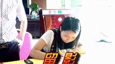第三届广东业务网长安在线东莞业务精英交流会(结局)