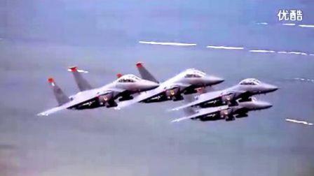 美国波音公司宣传片-战斗机飞行员