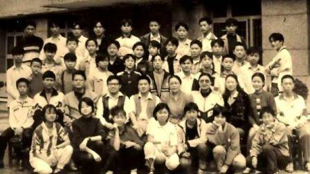 贵州凯里造纸厂纪念