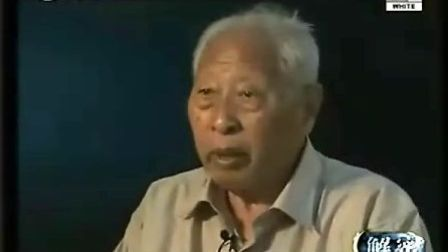 解密20100902期(同仇敌忾之血战台儿庄)