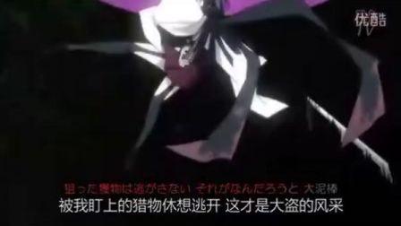 【MAD】【燃烧的鲁邦】【动心MTV-第111期】