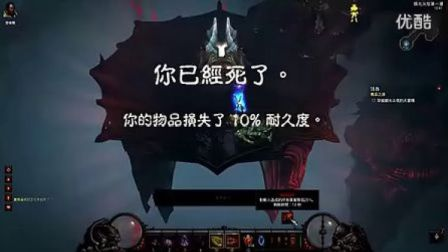 玩家强烈吐槽:魂斗罗版暗黑破坏神3